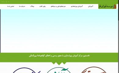 najvayeghalam.com screenshot