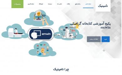 naminic.com screenshot
