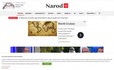 http://narod.hr screenshot