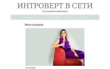 nataliamunin.com screenshot