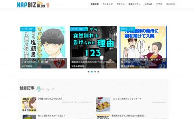 nbblog.jp screenshot