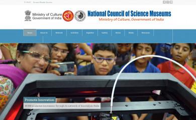 ncsm.gov.in screenshot