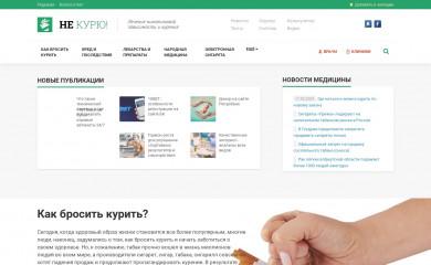 nekuru.com screenshot