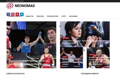 http://neonomad.kz screenshot