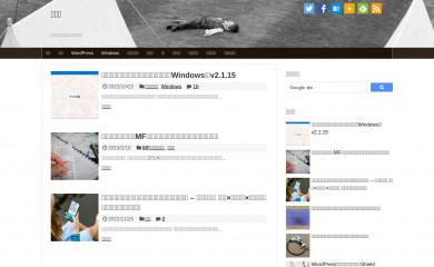 nelog.jp screenshot
