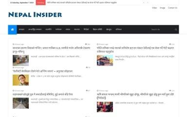 http://nepalinsider.com screenshot