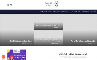 http://neronet-academy.com screenshot