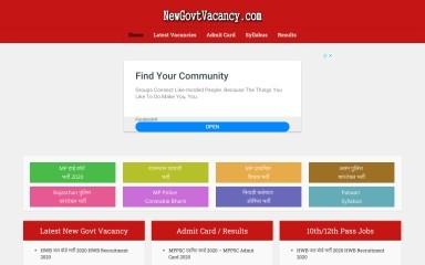 newgovtvacancy.com screenshot