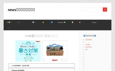 newskei.net screenshot