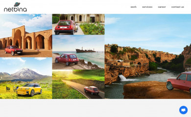 netbina.com screenshot