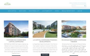 http://new-compound.com screenshot