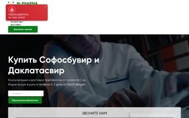 nextpharm.ru screenshot