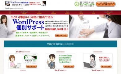 nishi2002.com screenshot