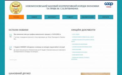 nkkep.com screenshot