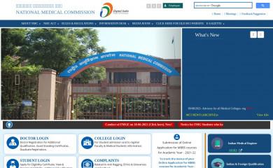 nmc.org.in screenshot