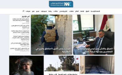 nnciraq.com screenshot