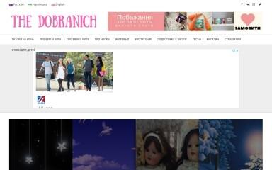 http://nochdobra.com screenshot