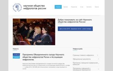 nonr.ru screenshot