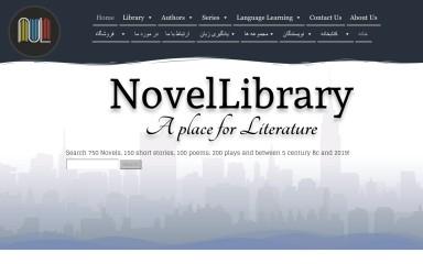 novellibrary.com screenshot