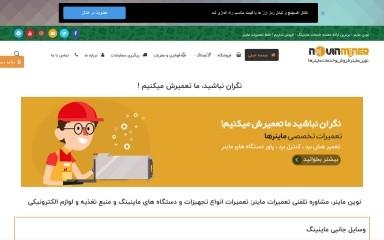 http://novinminer.com screenshot
