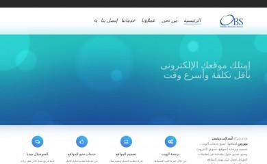 http://obsource.com screenshot