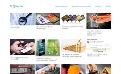 odengah.com screenshot