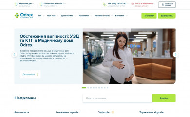 odrex.ua screenshot