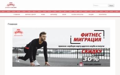 olimp-club.com screenshot
