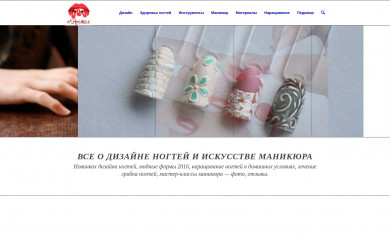 http://onogtyah.ru screenshot