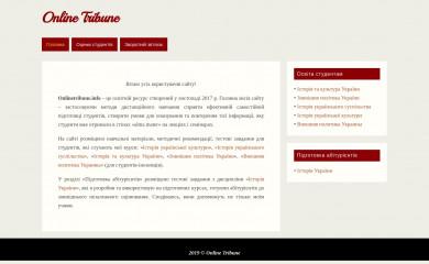 onlinetribune.info screenshot