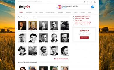 http://onlyart.org.ua screenshot