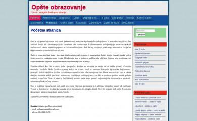 opsteobrazovanje.in.rs screenshot