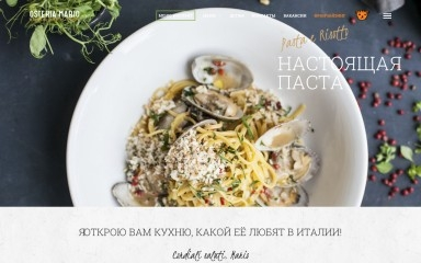 osteriamario.ru screenshot