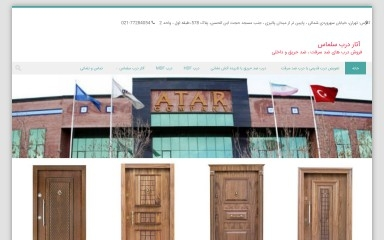 atardarbsalmas.com screenshot