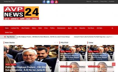 avp24news.com screenshot