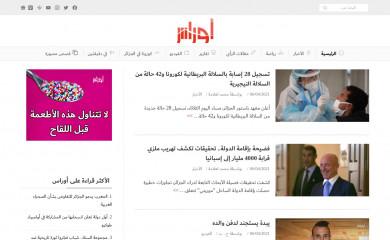 awras.com screenshot