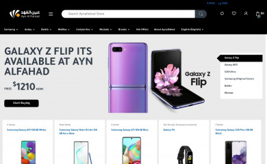 aynalfahad.com screenshot