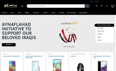aynalfahad.shop screenshot