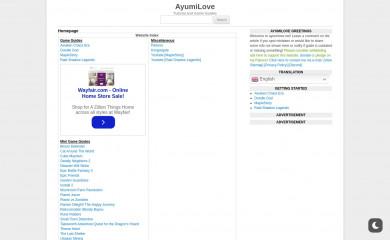 http://ayumilove.net screenshot