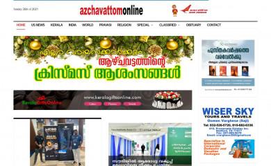 azchavattomonline.com screenshot