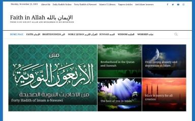 abuaminaelias.com screenshot
