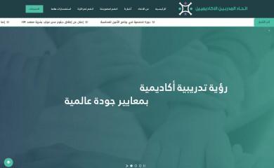 academictrainersunion.com screenshot