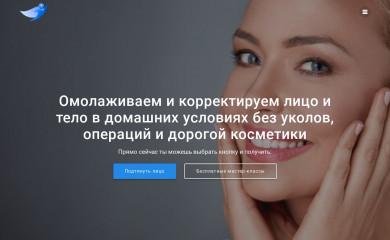 achernova.ru screenshot