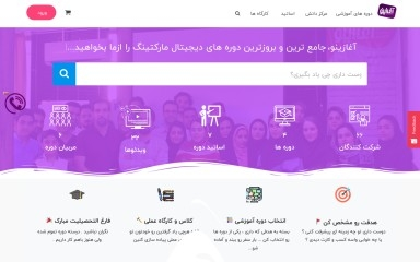 http://aghazino.com screenshot