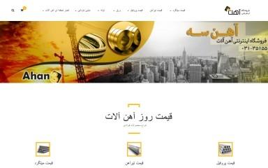 ahan3.com screenshot