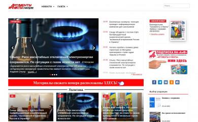 http://aif.md screenshot