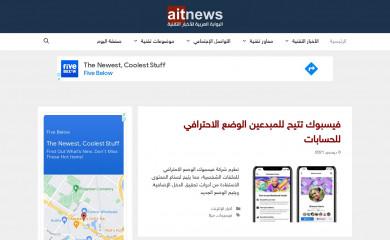 aitnews.com screenshot