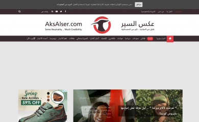 aksalser.com screenshot