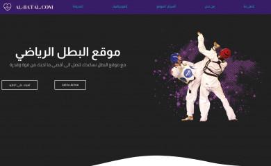 al-batal.com screenshot