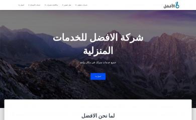 alafdal.org screenshot